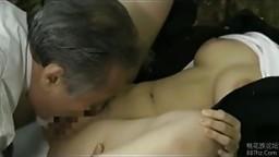 Henry Tsukamoto Aoi Nuke De Forceful